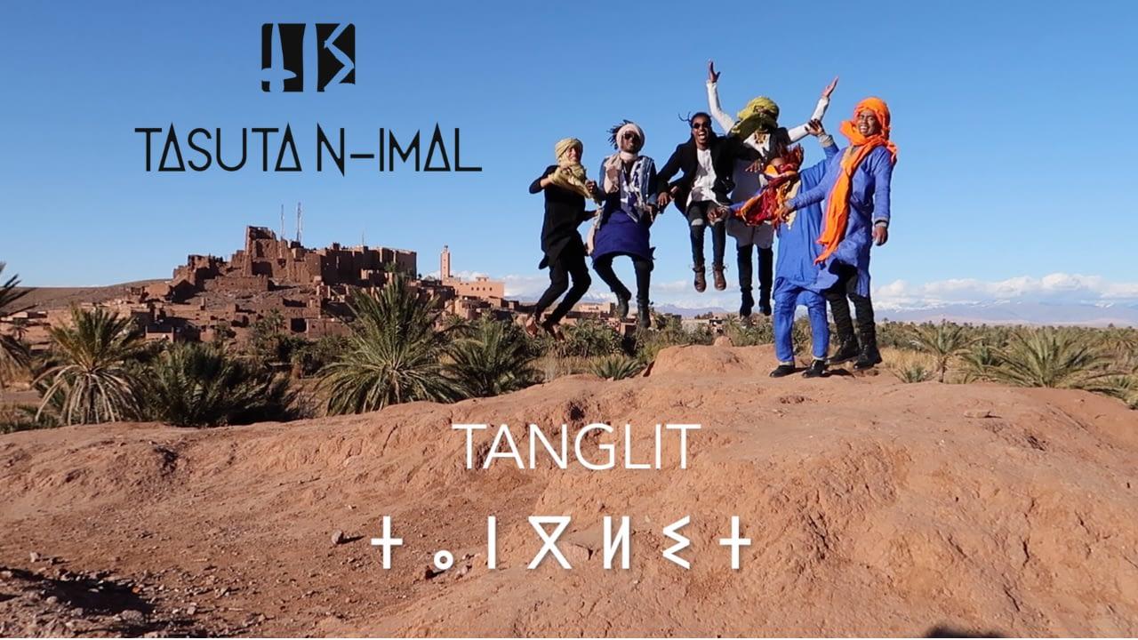 Tasuta N-Imal Band and their new song Tanglit